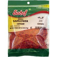 Safflower Spanish Whole 12/0.5 oz