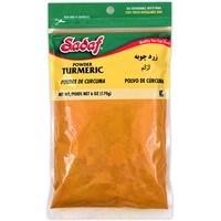 Turmeric Powder 12/6 oz