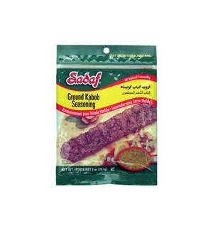 Ground Meat Kabob Seaso. 24/1 oz