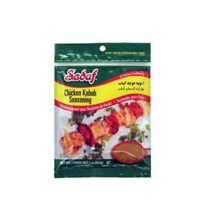 Chicken Kabob Seaso. 24/1 oz