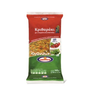 Helios Vegetable Orzo 12/500 gr