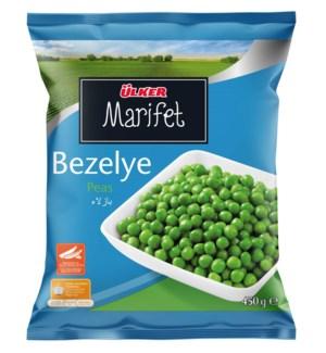 Ulker Marifet Frozen Peas 20/450 gr