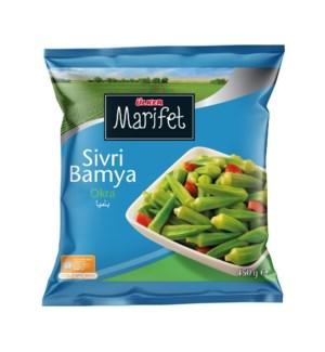 Ulker Marifet Okra 16/450 gr