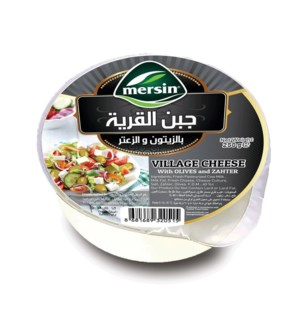 Mersin Village Cheese (Olive&Zaatar) 18/250 gr