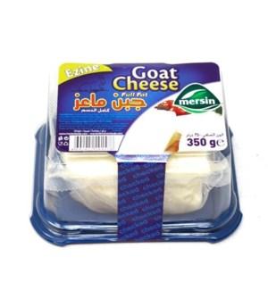 Mersin Goat Ezine Cheese 12/350 gr