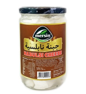 Mersin Nabulsi Cheese 15/400 gr