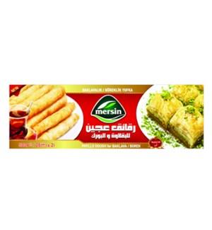 Mersin Baklava Pastry Leaves 20/480 gr