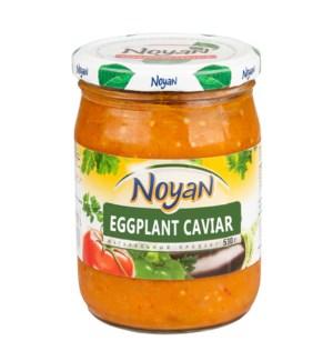 Noyan Eggplant Caviar 12/530 gr