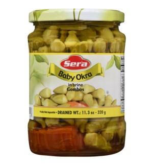 Sera Baby Okra in Brine 12/580 ml