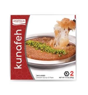 Anatolia Kunafaeh w/Syrup 28/2 pk