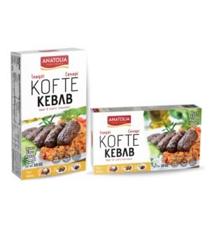 Anatolia Inegol Kofte 20/10 oz
