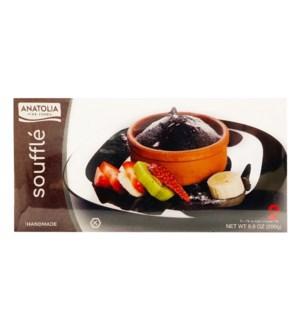 Anatolia Chocolate Souffle 12/2pc