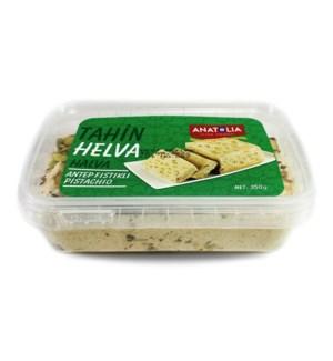 Anatolia Pistachio Halva 12/350 gr