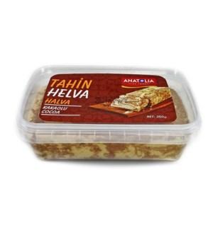Anatolia Cocoa Halva 12/350 gr