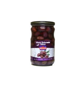 Marmara Kalamata Olives 12/600 gr
