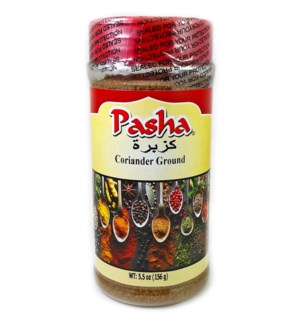 Pasha Coriander Ground 12/6 oz