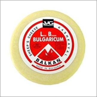 Balkan Bulgarian Mini Kashkaval (per lb)