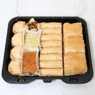 Sajouna Assorted Baklava 8 oz