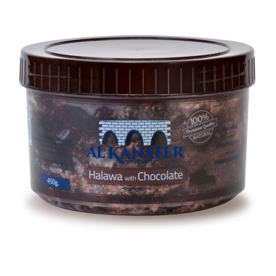Al Kanater Halva w/Chocolate 24/1 lb