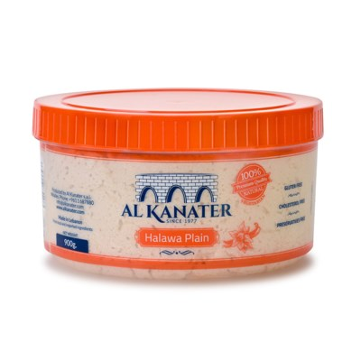Al Kanater Halva Plain 12/2 lb