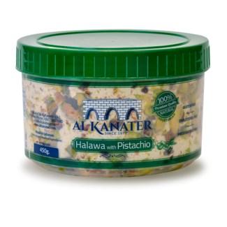 Al Kanater Halva Pistachios 12/2 lb