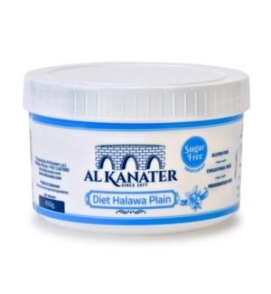 Al Kanater Halva SUGAR FREE 12/454 gr