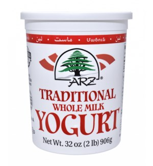 Arz Yogurt 6/32 oz