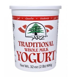Arz Yogurt 6/32 oz