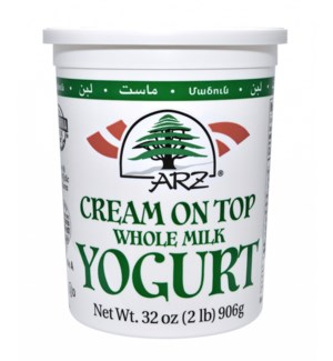 Arz Yogurt (Cream on Top) 6/2 lb