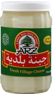 Arz Baladi Cheese In Jar 12/20 oz