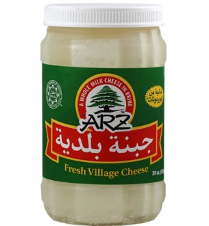 Arz Baladi Cheese In Jar 12/20 oz