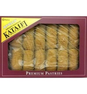 Athens Nut Rolls (trays) 2/42 pcs