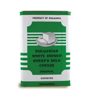Macar Bulgarian Feta 5 gal
