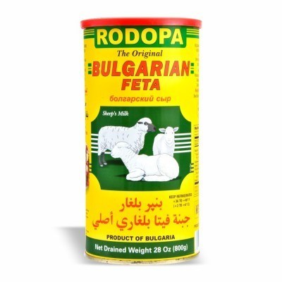 Bulgarian Cheese (round can)  9/800 gr..