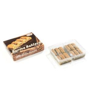 Nema Burma Baklava w/Pist 1 lb