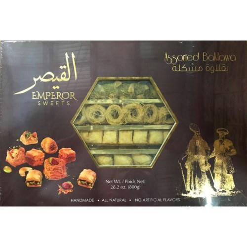 Emperor Assorted Baklawa Box 8/800 gr