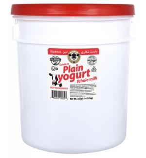 Karoun Yogurt Pail 32 lb