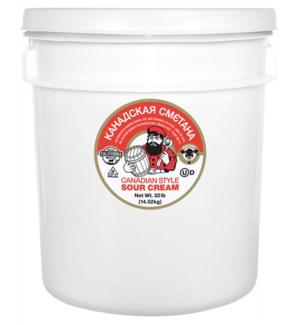 Karoun Canadian Style Sour Cream 32 lb