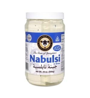 Karoun Nabulsi Cheese In Jar12/20 oz