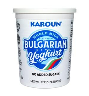 Karoun Bulgarian Yogurt 6/2 lb