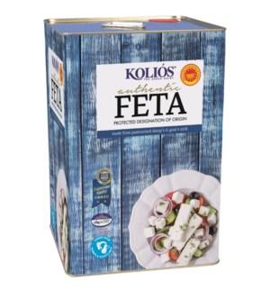 Kolios Greek Feta 5 Gal