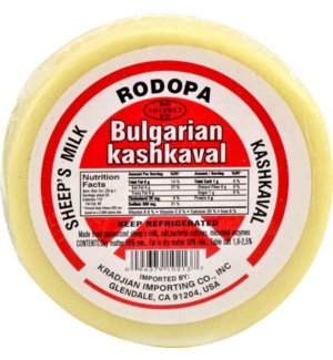Rodopa Bulgarian Kashkaval Mini 12pc (per lb) Soft #181903