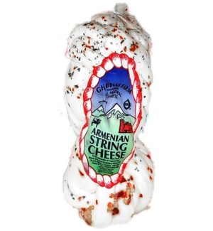 Gharibian Marinated String Cheese 15 lb  Soft #180740
