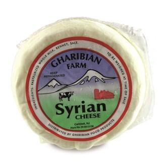 Gharibian Syrian Cheese 15 lb