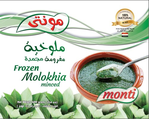 Monti Minced Molokhia 20/400 gr  NEW
