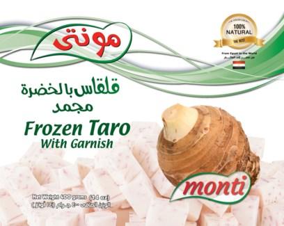 Monti Frozen Kolcasia 20/400 gr  NEW