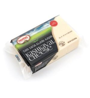 Nema Kashkaval Cheese 12/1 lb