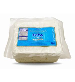Marmaris Greek Style Feta 8/4 lb