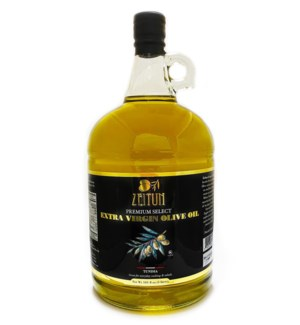 Zeitun Extra Virgin Olive Oil 4/3 tl