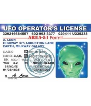 Alien UFO ID